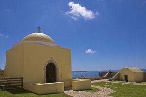 Beliche Fortress