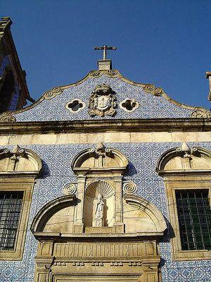 Igreja da Misericordia de Vouzela
