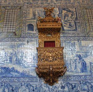 Iglesia de Nossa Senhora do Terço, Barcelos