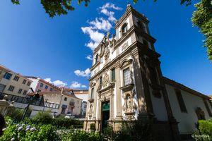 Igreja de São Pedro, Vila Real