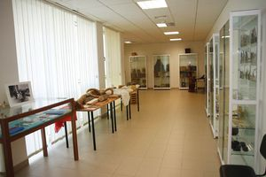 Beja Botanic Museum