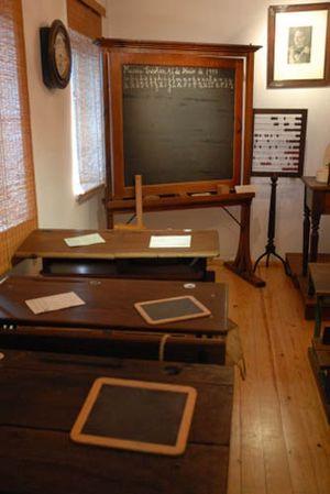 Museu Escolar dos Marrazes