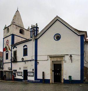 Torrão Ethongraphic Museum