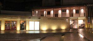 Ourém City Museum