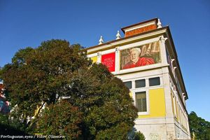 Ancient Art National Museum (Museu Nacional de Arte Antiga), Lisbon, Portugal
